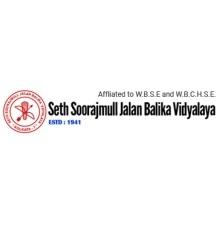 Seth Surajmal Jalan Balika Vidyalaya